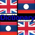 English Lao,Lao English icon