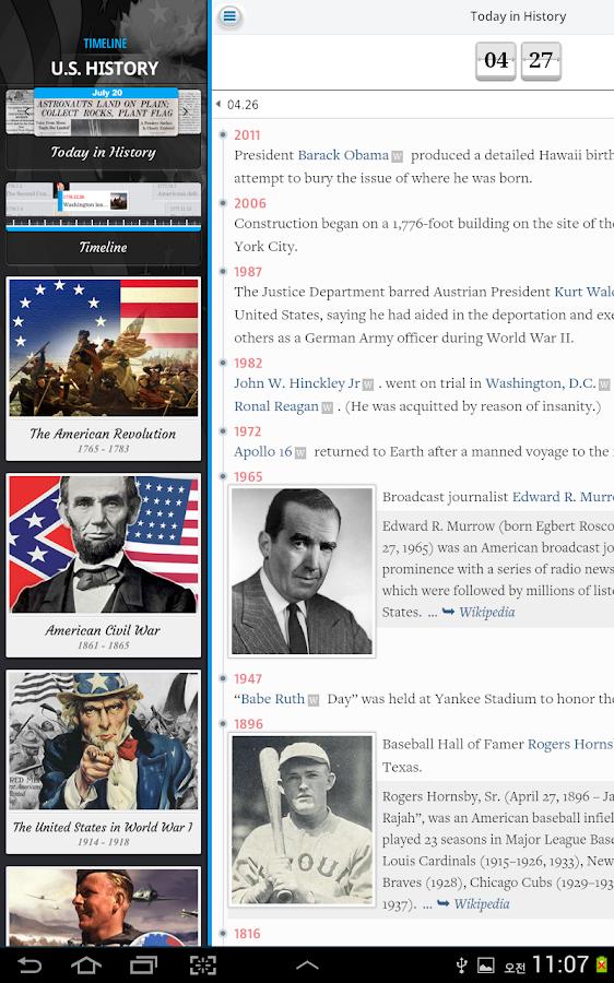 Timeline - U.S. History - screenshot