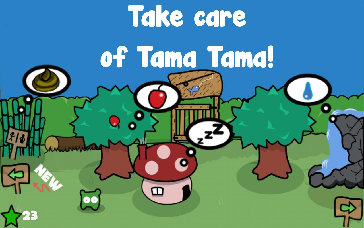 Pet Tama - screenshot