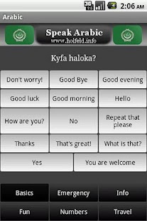 Speak Arabic - screenshot thumbnail