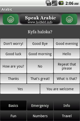 Speak Arabic - screenshot