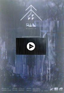 DX5-Rain