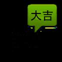 OmikujiCamera logo