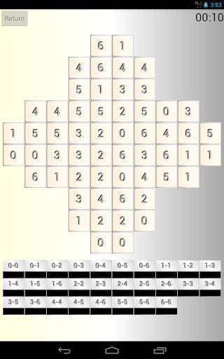 KOLOGIiii Puzzle Brain puzzle