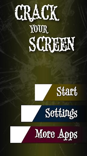 破解你的屏幕惡作劇