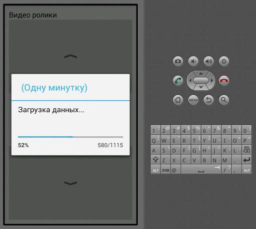 ВИДЕО Рекламные Заголовки