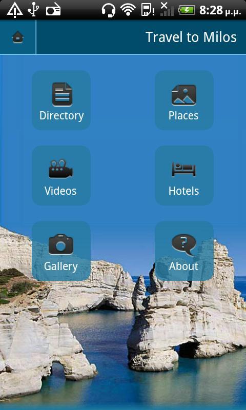 Milos- screenshot