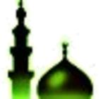 Islamic Center of Burlington icon