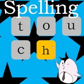 Spelling Touch