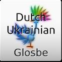 Dutch-Ukrainian Dictionary
