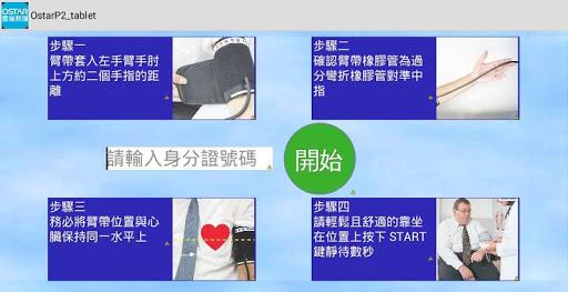 梨花熊iphone桌布 - 癮科技App