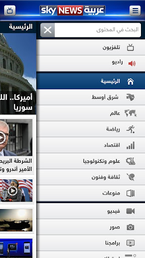 【免費新聞App】Sky News Arabia for Tablets-APP點子