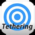 Quick USB Tethering Wifi logo