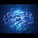 6 islamic kalmas logo
