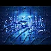 6 islamic kalmas
