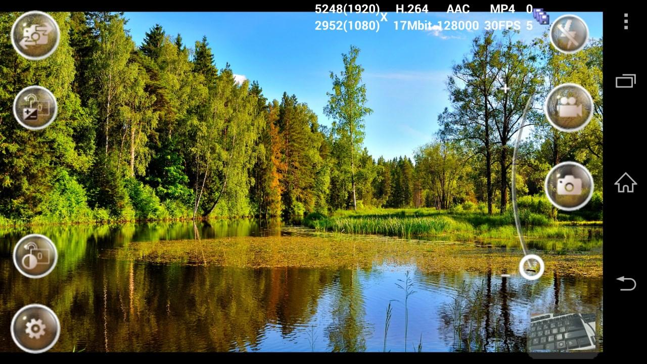 lgCamera - screenshot