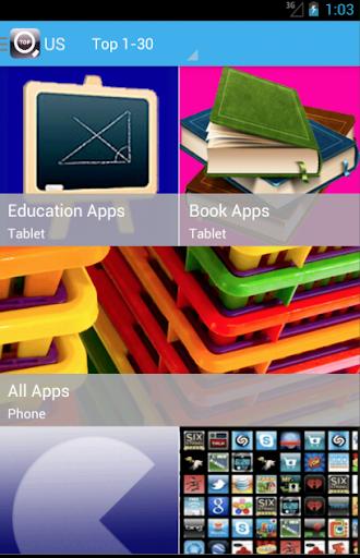 app大師平台 - 首頁 - 硬是要學