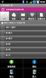 [armv6㊣低配版]★都市賽車5.6.7三連發免費下載★Asphalt5.6.7 - Android 遊戲下載 - Android 台灣中文網 - APK.TW