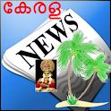 Kerala News : Malayalam News icon