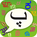 PaniniKeypad Urdu IME