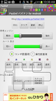 Screenshot of PazDof パズドフ for Android