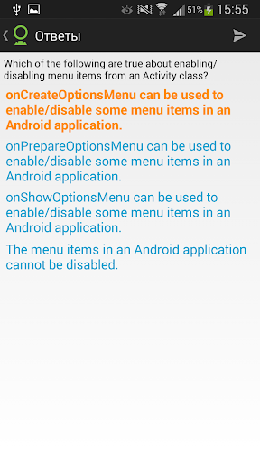 【免費教育App】Odesk android tests 2014-APP點子