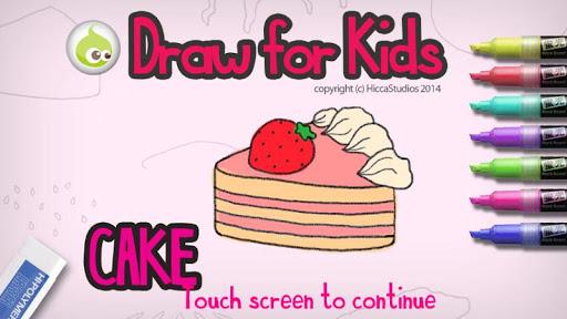 Draw for Kids Cake