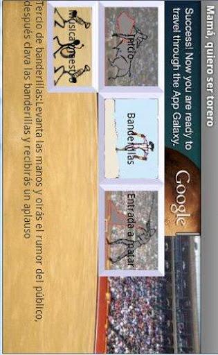 玩免費娛樂APP|下載ママ、私は闘牛士になりたい app不用錢|硬是要APP