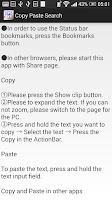Screenshot of Copy Paste Search
