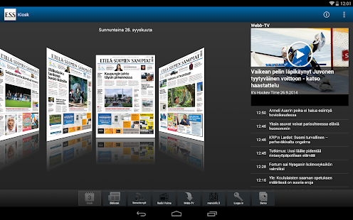 ESS Digilehti - screenshot thumbnail