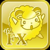 羊飼いのFX