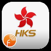 香港衛視 FLIPr
