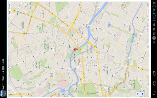 玩免費旅遊APP|下載ドイツ ベルリン大聖堂:外観(DE015) app不用錢|硬是要APP