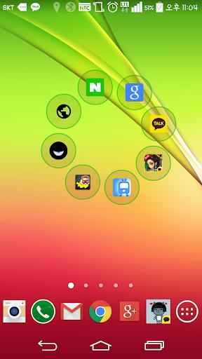 Black Screen Tool - 게임과 앱을 몰래