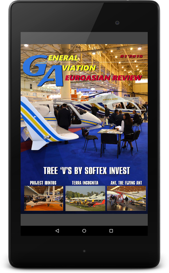 General Aviation- screenshot
