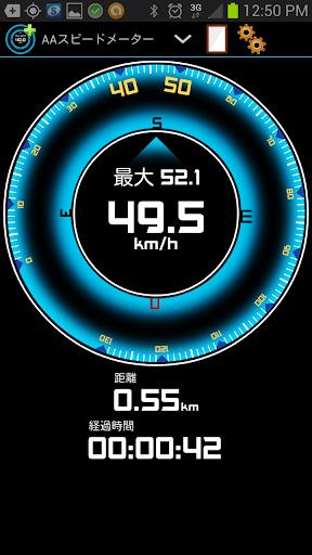 GPS HUD スピードメーター Plus