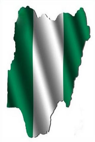 Simple Nigeria Map Offline