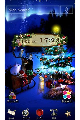 Christmas Aurora Night