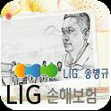 송병규 LIG 손해보험 도봉 노원 중랑 의정부 경기 icon