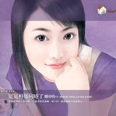 Sung hon - Ngon tinh - FULL