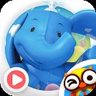 [HD화질] 풍선 코끼리 발루뽀 by 토모키즈 icon