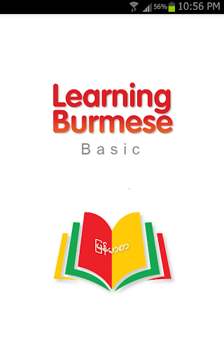 Learning Burmese