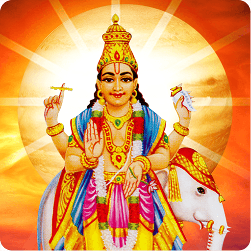 Jupiter Pooja and Mantra