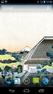 Live Wall Paper -Ukiyoe- 02 - screenshot thumbnail