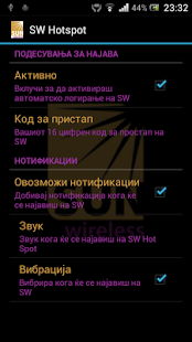 SunWireless Hotspot- screenshot thumbnail