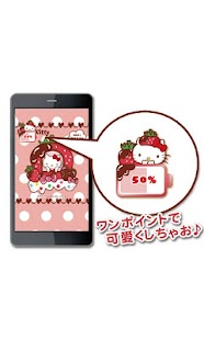 HELLO KITTY Battery Widget2