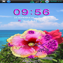 Go Locker Hibiscus Free icon