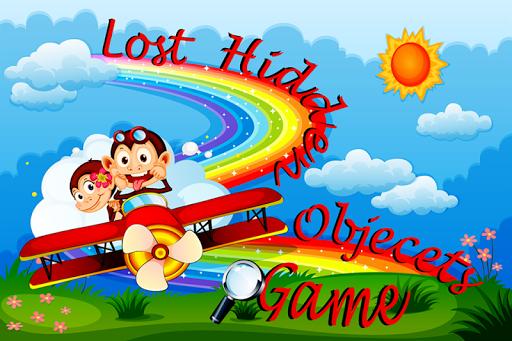ロスト隠されたオブジェクトのゲーム