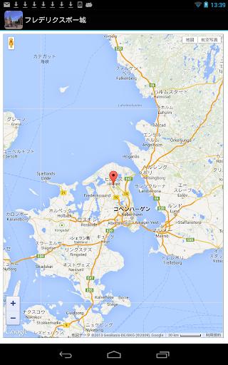 無料旅游Appのデンマーク:フレデリクスボー城(DK001)|記事Game