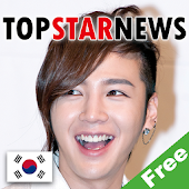 KPOP Top Star News한국어vol.1Free